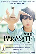 Image of Parasyte: Part 1