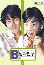 B-hyeong namja chingu