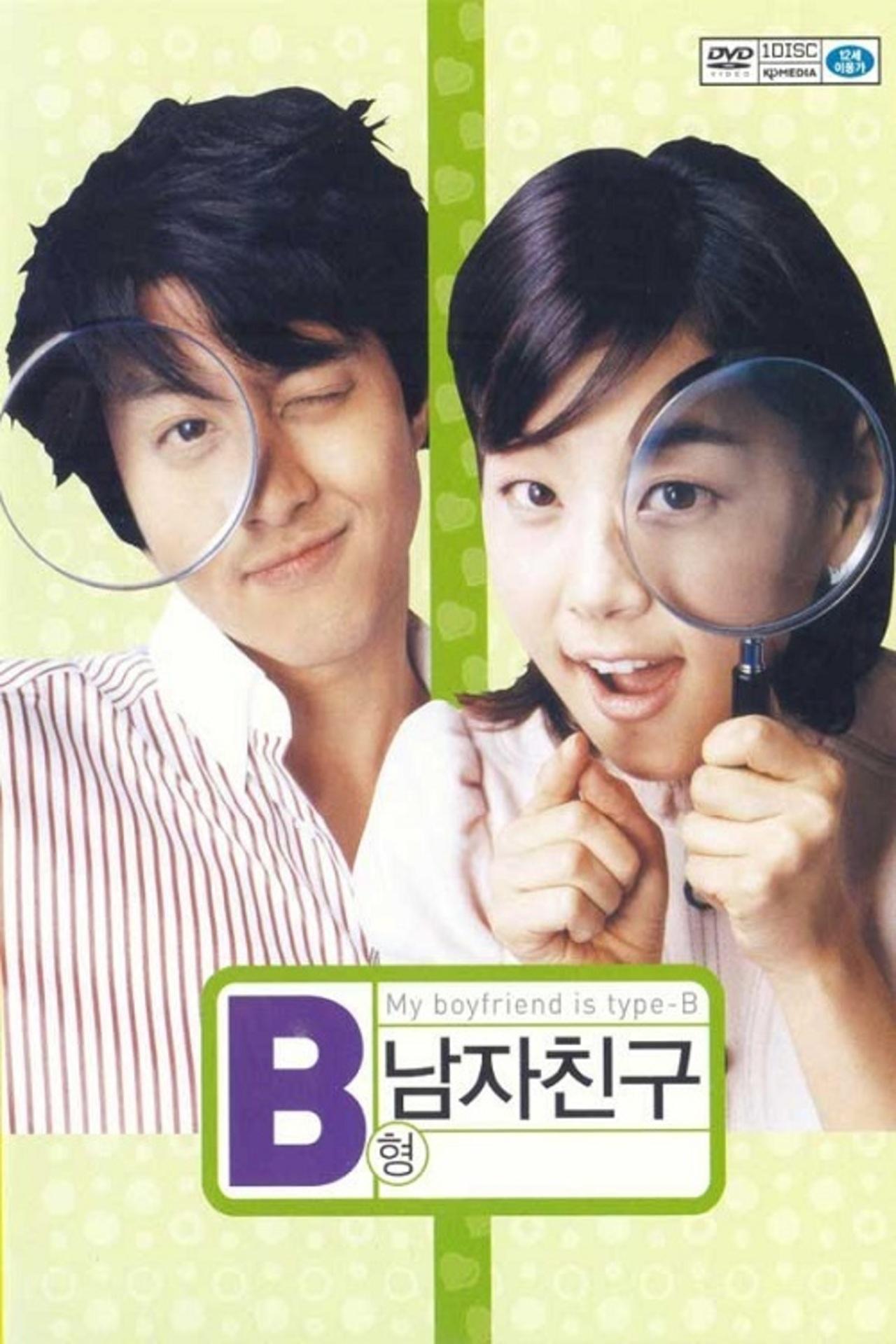Image B-hyeong namja chingu Watch Full Movie Free Online
