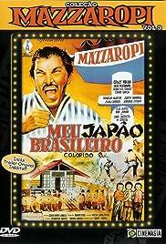 Meu Japão Brasileiro Poster