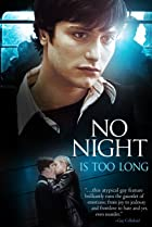 Image of No Night Is Too Long