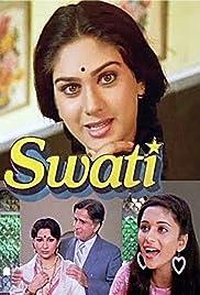 Swati Poster