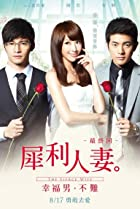 Image of The Fierce Wife Final Episode