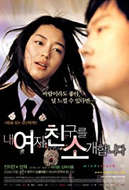 Nae yeojachingureul sogae habnida(2004) Poster - Movie Forum, Cast, Reviews