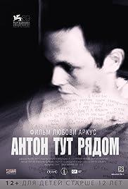 Anton tut ryadom Poster