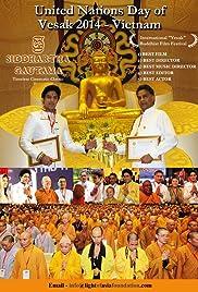 Sri Siddhartha Gautama Poster