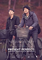 Present Perfect (2017) poster