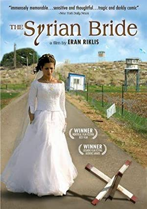 The Syrian Bride Pelicula Poster