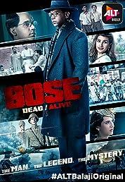Bose: Dead/Alive (2017) poster