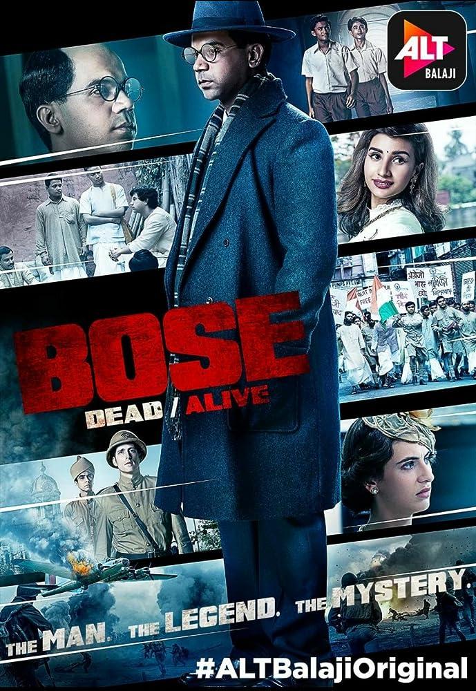 Bose Dead Alive izle