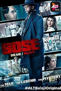 Bose: Dead/Alive (2017)