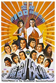 Watch Movie The Sentimental Swordsman (1977)