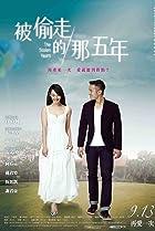 Bei tou zou de na wu nian (2013) Poster