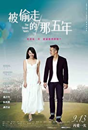 Watch Bei tou zou de na wu nian Online Free on Watch32