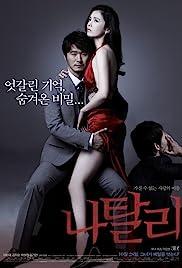 Natali(2010) Poster - Movie Forum, Cast, Reviews