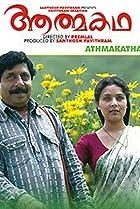 Image of Athmakadha
