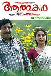Athmakadha Poster