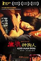 Image of God Man Dog