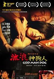 Liu lang shen gou ren Poster