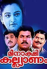 Meenakshi Kalyanam Poster