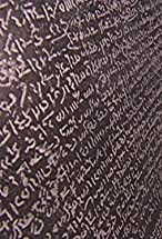 Primary image for The Mystery of the Rosetta Stone