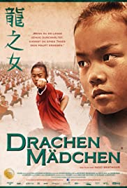 Drachenmädchen (2012) Poster - Movie Forum, Cast, Reviews