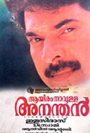 Aayiram Naavulla Ananthan Poster