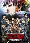"""Rainbow: Nishakubou no shichinin"""