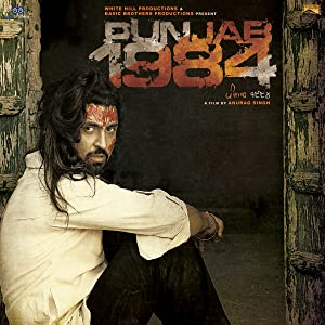 Punjab 1984 (2014) Download on Vidmate