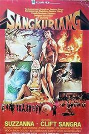 Sangkuriang (1982) poster