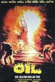 Cuibul salamandrelor Poster