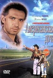 Amerikanskaya doch Poster