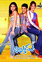Image of Naa Alludu