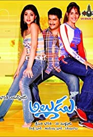 Naa Alludu Poster