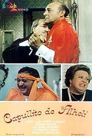 Capullito de alhelí Poster