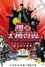 Odoru daisousasen the Final: Aratanaru kibou Poster