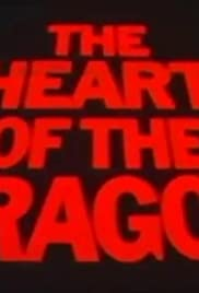 Heart of the Dragon Poster