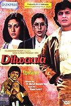 Image of Dilwaala