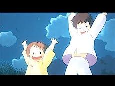 My Neighbor Totoro: BD