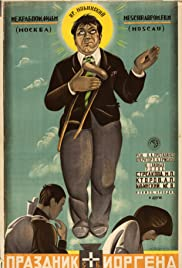 Prazdnik svyatogo Yorgena(1930) Poster - Movie Forum, Cast, Reviews