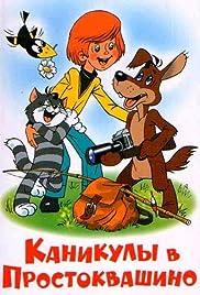Kanikuly v Prostokvashino Poster