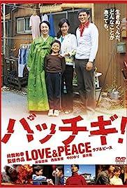 Pacchigi!(2004) Poster - Movie Forum, Cast, Reviews