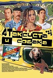 Chetyre taksista i sobaka Poster