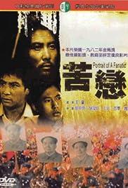 Ku Lian Poster