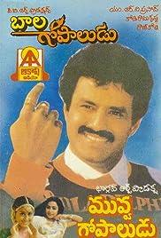 Bala Gopaludu Poster