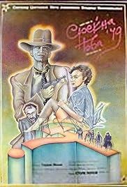 Srecna nova '49 Poster