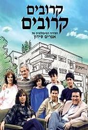 Ma Shebatu'ach Poster