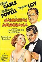 Primary image for Manhattan Melodrama