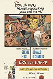 Cry for Happy (1961) Poster - Movie Forum, Cast, Reviews