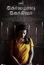 Kolamavu Kokila (Tamil)